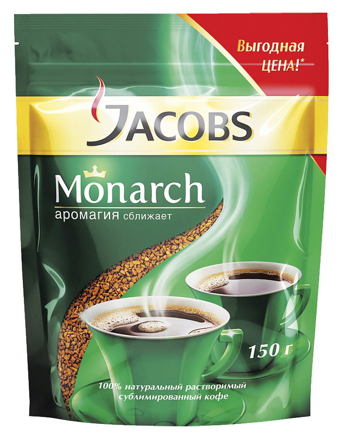 Jacobs Monarch 150 гр