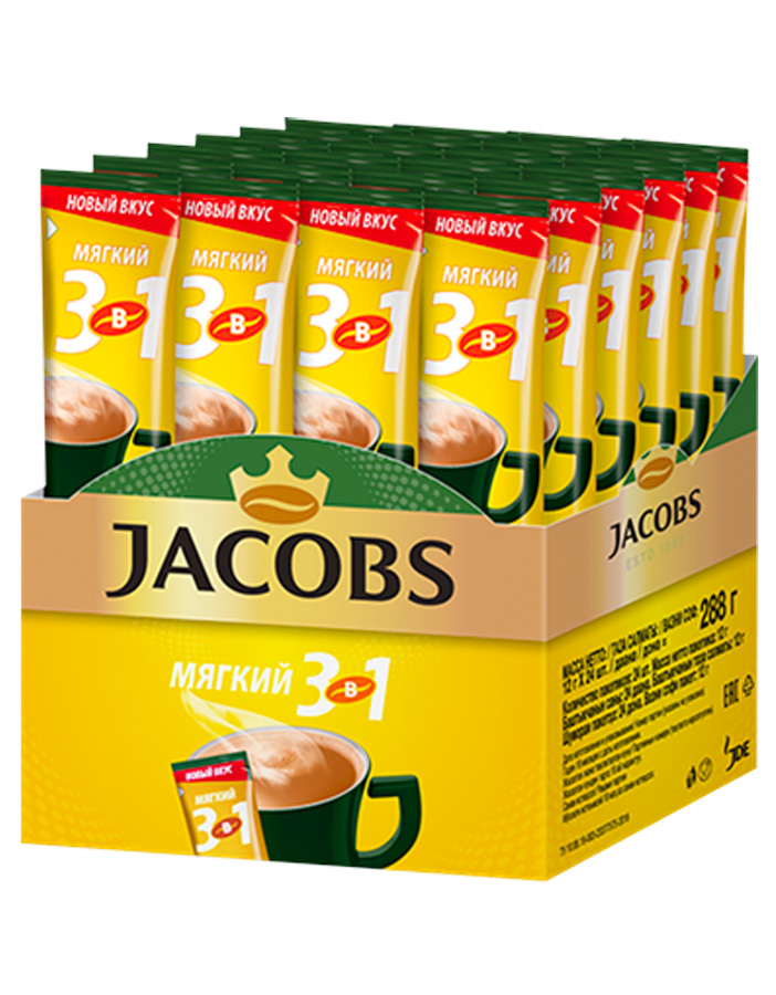 Jacobs Monarch в стиках 3 в 1
